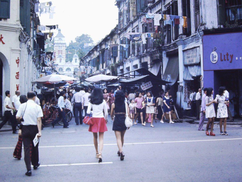 Hock Lam Street, c. 1975